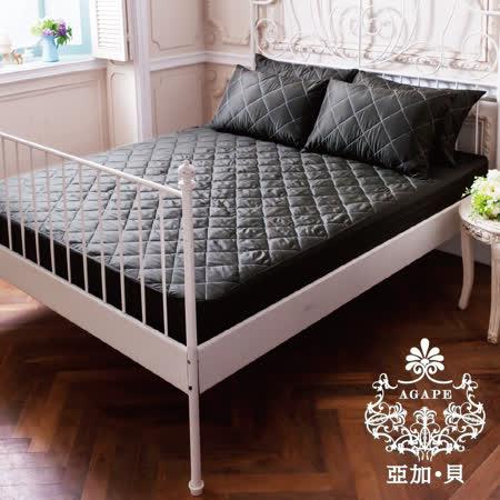 雙人加大-【AGAPE亞加‧貝】 MIT台灣精製《經典黑》 3M防潑水專利防蹣抗菌床包式保潔墊 -雙人加大6x6.2尺 180x186公分
