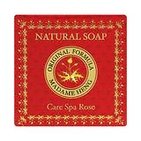 泰國興太太草本白皙彈性平衡SPA香皂-玫瑰150g