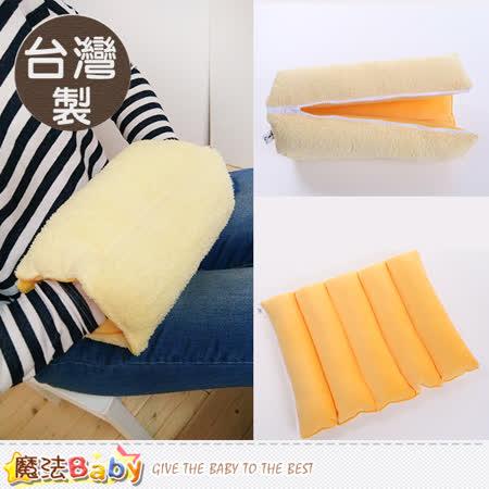 魔法家居 暖手 台灣製蜜絲絨x珊瑚絨多功能暖手小捲捲枕 id70-1_c