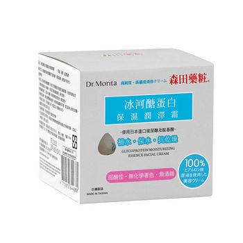 森田藥妝冰河醣蛋白保濕潤澤霜90ml