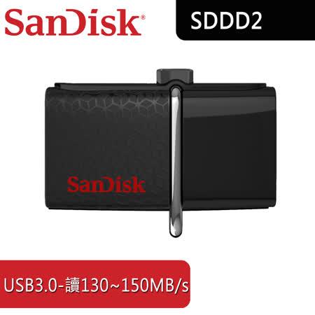 SanDisk Ultra Dual OTG 32GB 雙用隨身碟 USB3.0 /  (SDDD2-032G)