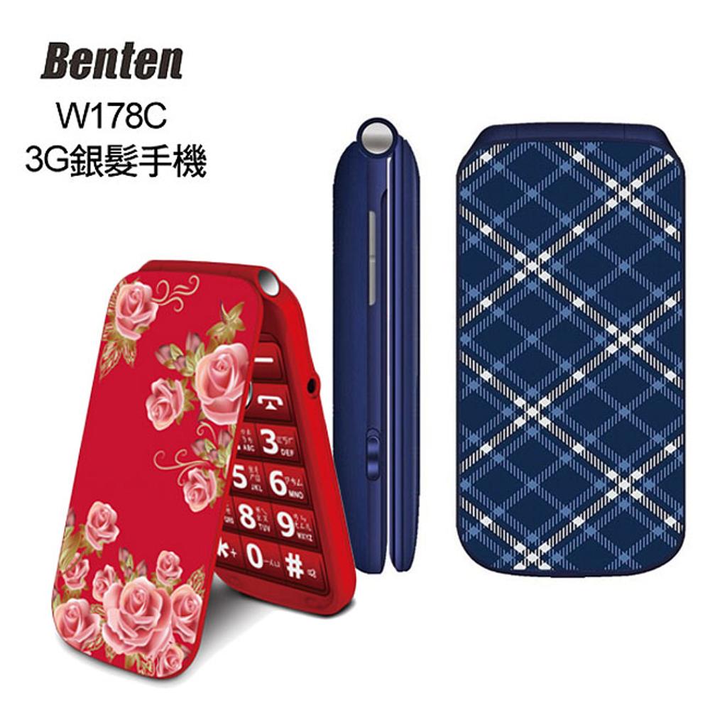 Benten W178C雙卡3G摺疊貝殼彩繪機/老人機/長輩機