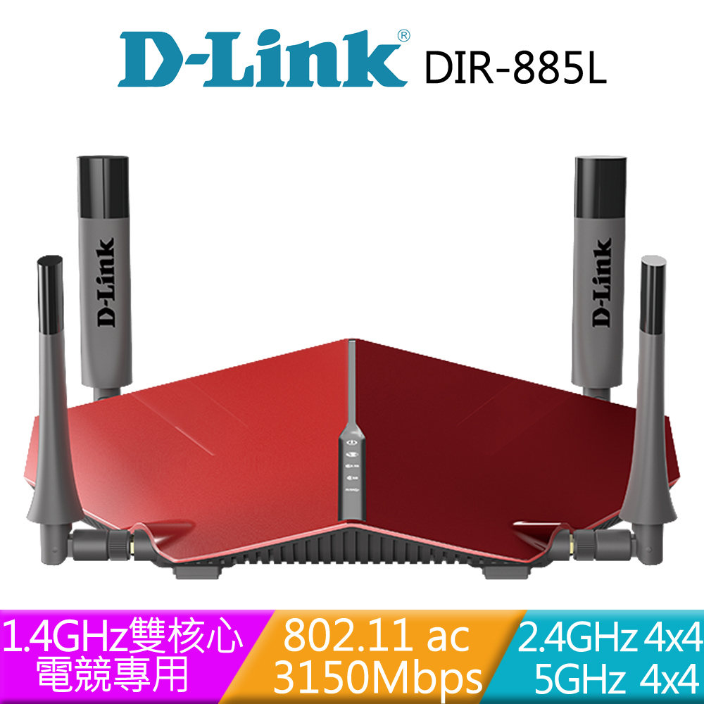 ~D~LINK 友訊科技~DIR~885L AC3150 雙頻 Gigabit無線路由器