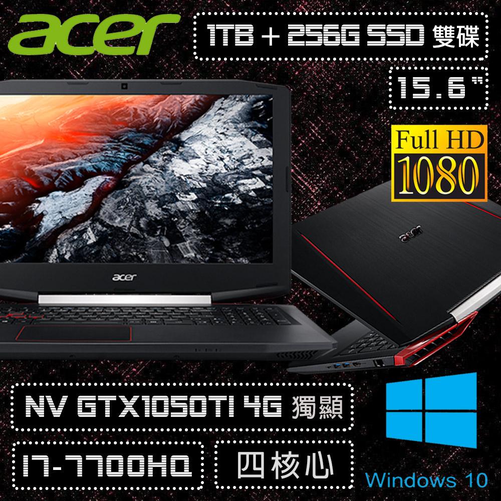 Acer宏碁Aspire VX 15 15.6吋FHD/i7-7700HQ四核心/8G/1TB+256G SSD 電競筆電(VX5-591G-742L)-送無線滑鼠/筆電清潔組/鍵盤保護膜