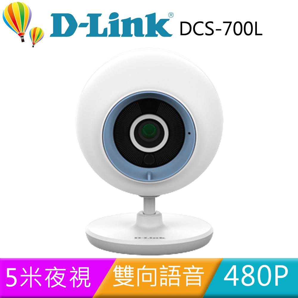 ~D~LINK 友訊科技~DCS~700L 媽咪愛寶寶 無線 攝影機