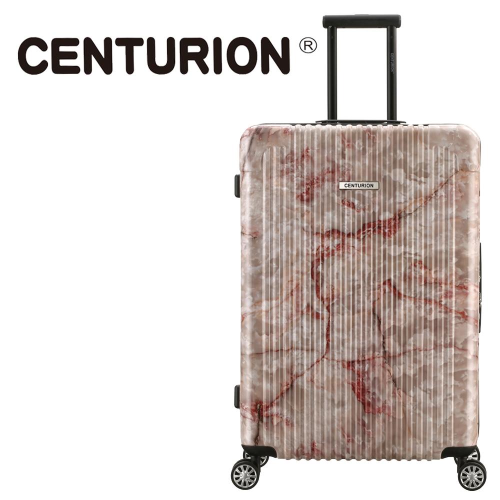 【CENTURION】美國百夫長29吋行李箱-傑森.史塔森H09(拉鍊箱/空姐箱)