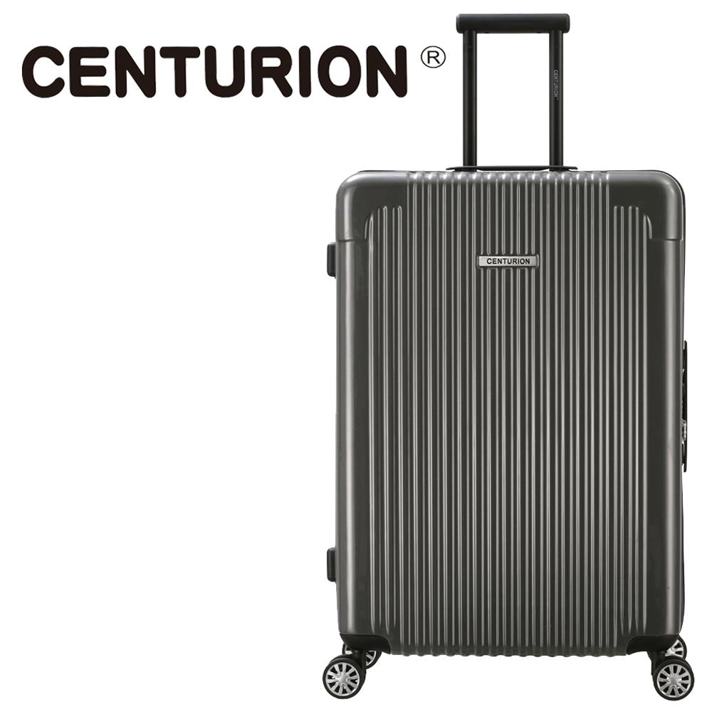 【CENTURION】美國百夫長29吋行李箱-巴拉克,歐巴馬P44(拉鍊箱/空姐箱)