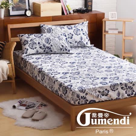 喬曼帝Jumendi-歐風花絮  台灣製活性柔絲絨加大三件式床包組