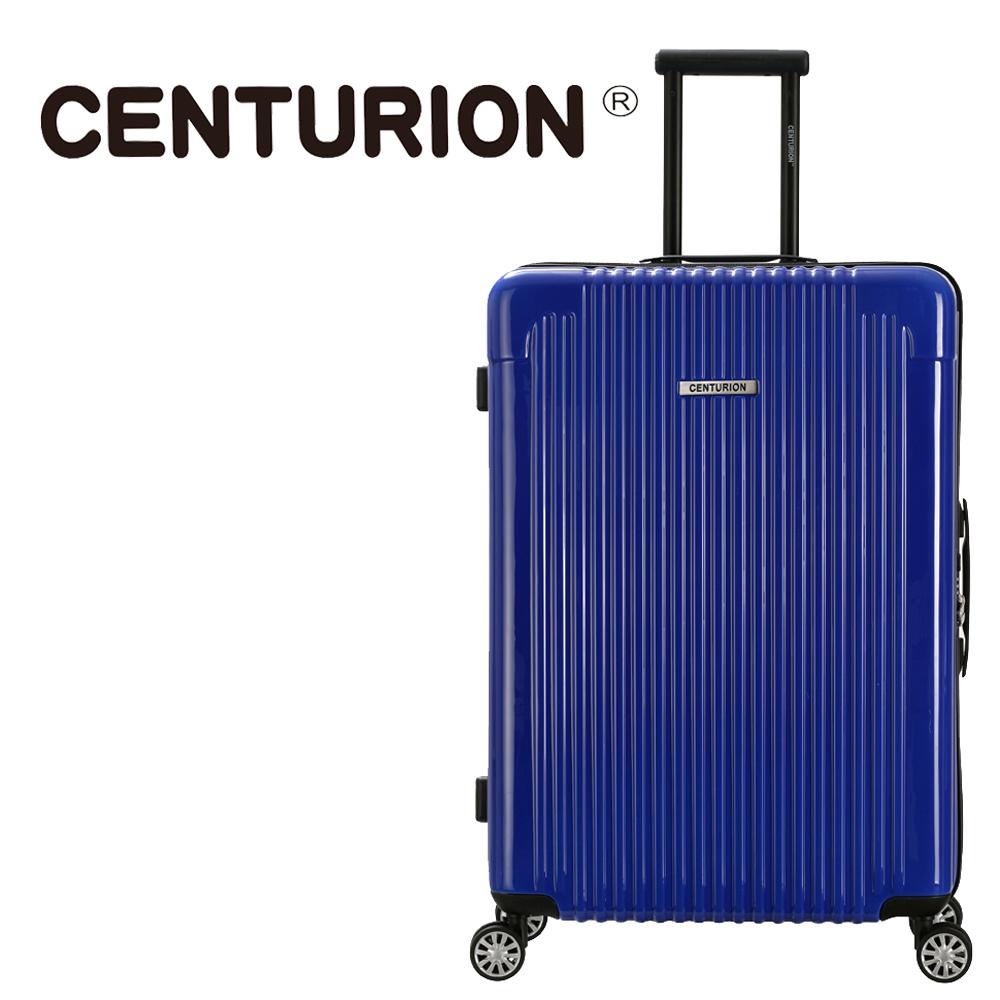 【CENTURION】美國百夫長26吋行李箱-辛辛那提藍CVG(拉鍊箱/空姐箱)