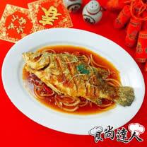 【食尚達人】香蒜蔥燒醬爆魚2件組(1000g/份)