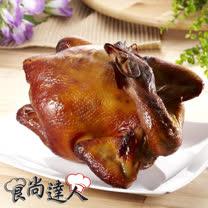 【食尚達人】酒粕岩燒美人雞4件組(1100g/隻)