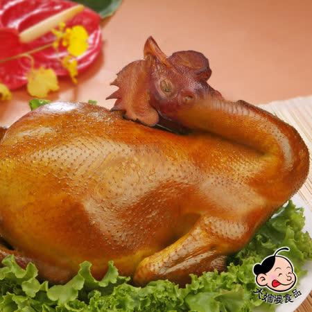 【大嬸婆】掛爐黃金甘蔗雞4件組(1800g/隻)