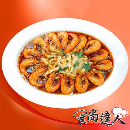 【食尚達人】蒜香河粉鮮蝦煲2件組(900g/份)