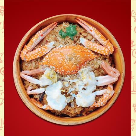 【食尚達人】佐渡藍蟹蝦米糕4件組(830g/份)