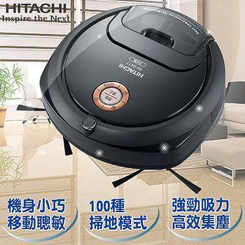 日立HITACHI 日本原裝。迷你丸吸塵機器人minimaru。星燦黑 /(RVDX1T/RV-DX1T/RV-DX1TK)