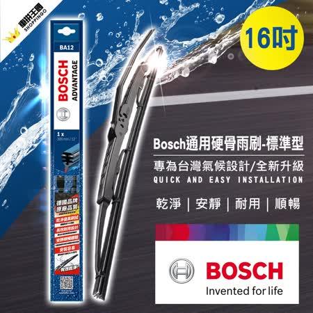 BOSCH德國博世 新款V4亞熱帶雨刷16吋