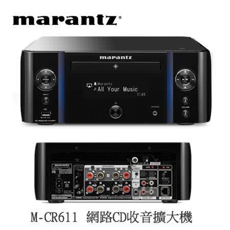 Marantz 馬蘭士 M-CR611 網路CD收音擴大機 原廠公司貨