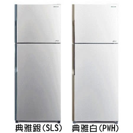 【HITACHI日立】381L變頻雙門冰箱RV399(白/銀)