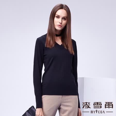 【麥雪爾】黑色V領素面針織衫