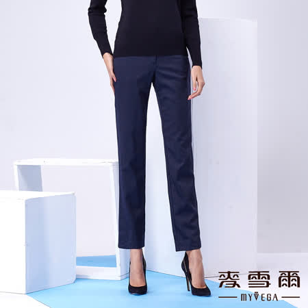 【麥雪爾】羊毛素面修身長褲(共二色)