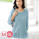 日本Portcros 預購-珠寶蕾絲喬其紗拼接上衣(共七色/M-3L)