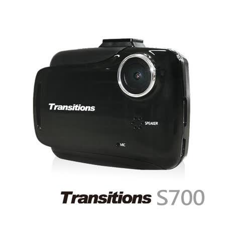 【全新福利品】全視線 S700 1080P行車記錄器 F1.6大光圈聯詠96650 台灣製造(送16G TF卡)