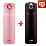 ★1+1超值組★THERMOS膳魔師不鏽鋼保溫瓶(500ml)桃粉+深紫 JMY-503