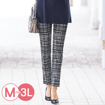 日本Portcros 預購-舒適彈性休閒長褲(共五色/M-3L)