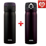 ★1+1超值組★THERMOS膳魔師 不鏽鋼保溫瓶(500ml)黑色+深紫 JMY-503