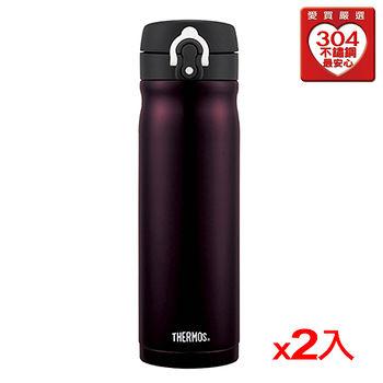 ★2件超值組★THERMOS膳魔師 不鏽鋼保溫瓶(500ml)深紫 JMY-503-DPL