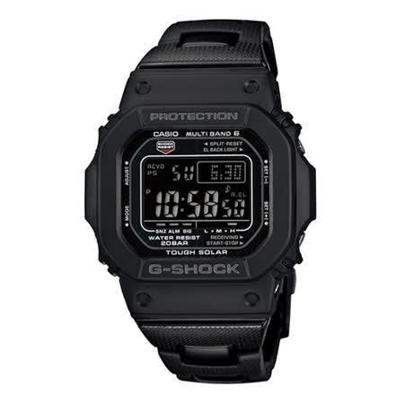 【CASIO 卡西歐】G-SHOCK 5600系列進化太陽能世界六局電波接收腕錶(43mm/ GW-M5610BC-1)