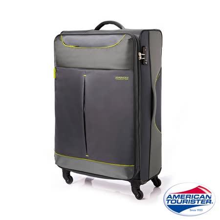 AT美國旅行者 26吋Sky商務休閒可擴充布面TSA行李箱(灰/綠) 25R*28002