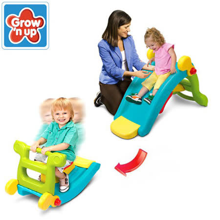 《 美國Grow'n up 》二合一滑梯 搖搖椅