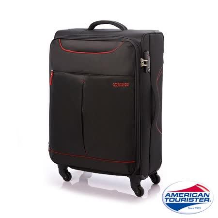AT美國旅行者 26吋Sky商務休閒可擴充布面TSA行李箱(黑/紅) 25R*39002