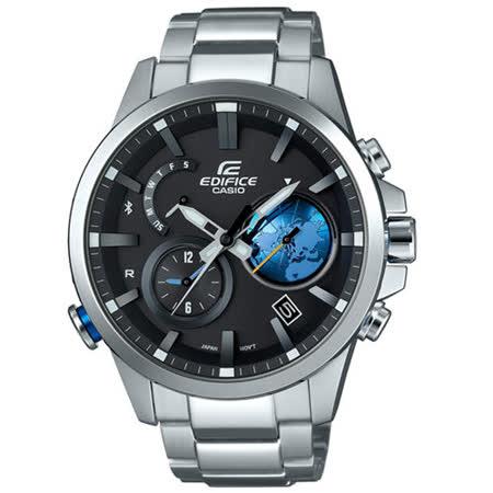 【CASIO 卡西歐】EDIFICE 全新藍牙智慧男用腕錶(EQB-600D-1A2)