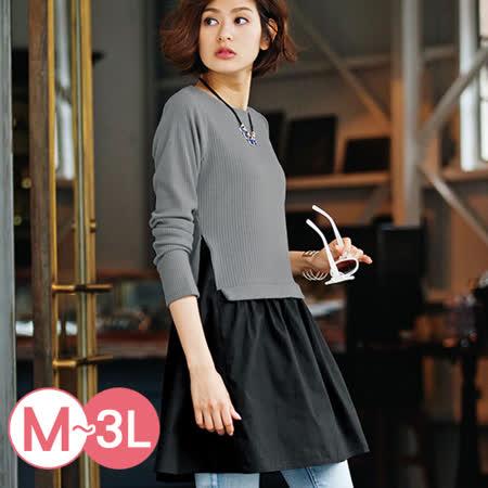 日本Portcros 預購-針織羅紋拼接長版上衣(共三色/M-3L)