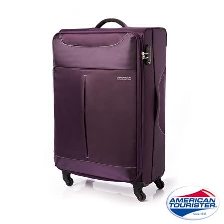 AT美國旅行者 26吋Sky商務休閒可擴充布面TSA行李箱(紫/灰) 25R*81002