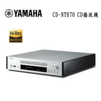 YAMAHA CD-NT670 CD播放機 支援網路/藍芽 原廠公司貨