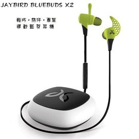 美國 Jaybird Bluebuds X2 運動型立體聲藍芽耳機
