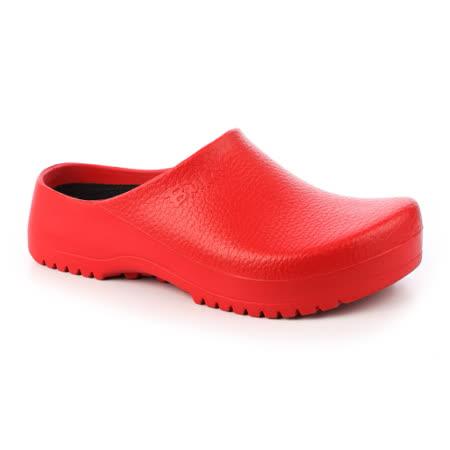 勃肯birki's 068031。SUPER BIRKIM園藝鞋 /工作鞋(紅)