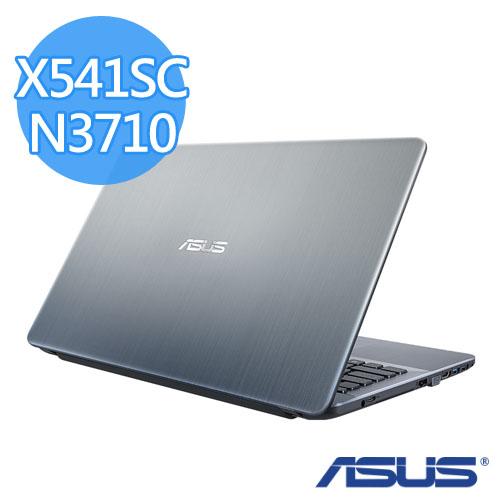 ASUS X541SC 15.6吋/N3710/4G/500G/NV810 2G獨顯 文書影音筆電(銀色)-送TESCOM負離子吹風機+無線滑鼠+USB散熱墊