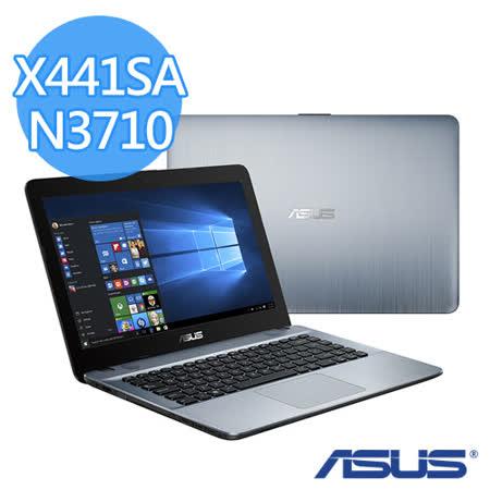 (福利品) ASUS X441SA 14吋/N3710/4G/500GB 四核超值平價機 (銀色)