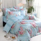 義大利La Belle《薔薇戀曲-藍》加大八件式防蹣抗菌兩用被床罩組