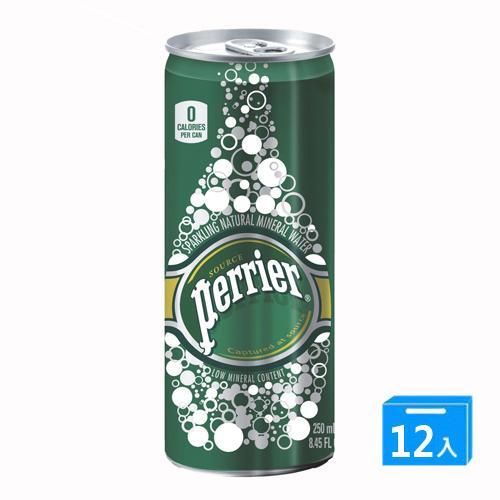 Perrier 法國沛綠雅天然氣泡礦泉水 250mlx12罐
