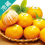 台灣茂谷柑1袋(5入/袋)