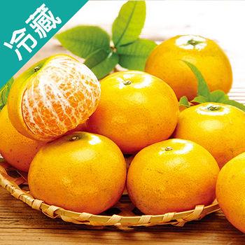 台灣茂谷柑1袋(8入/袋)