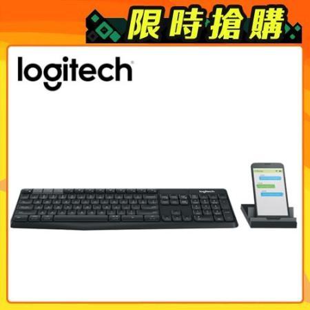 羅技 K375S 跨平台無線/藍牙 鍵盤支架組合