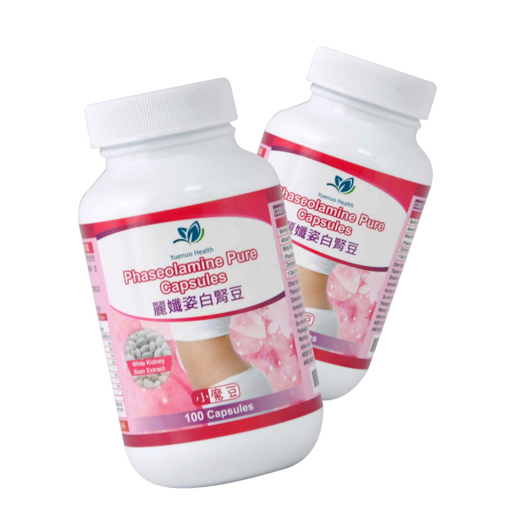 團購2盒【約諾】麗孅姿白腎豆膠囊(100顆/瓶)(2入)(免運)