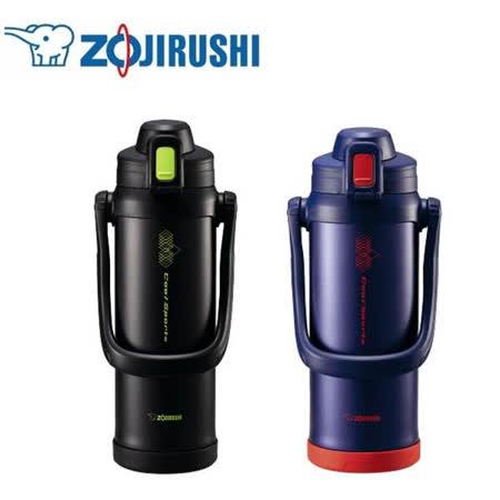 『ZOJIRUSHI』☆象印 2L SLiT運動型不鏽鋼真空保冷瓶 SD-BB20