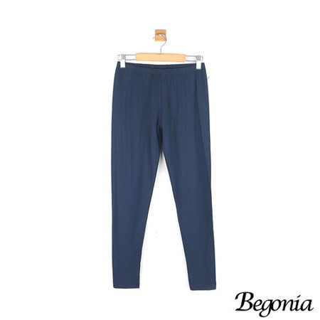 【Begonia】素色彈力棉質鬆緊內搭褲(共三色)